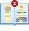 A Russian Diploma Abroad: legalisation and Recognition