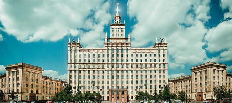 Hukuk Fakültesi SUSU. Güney Ural Devlet Üniversitesi 95