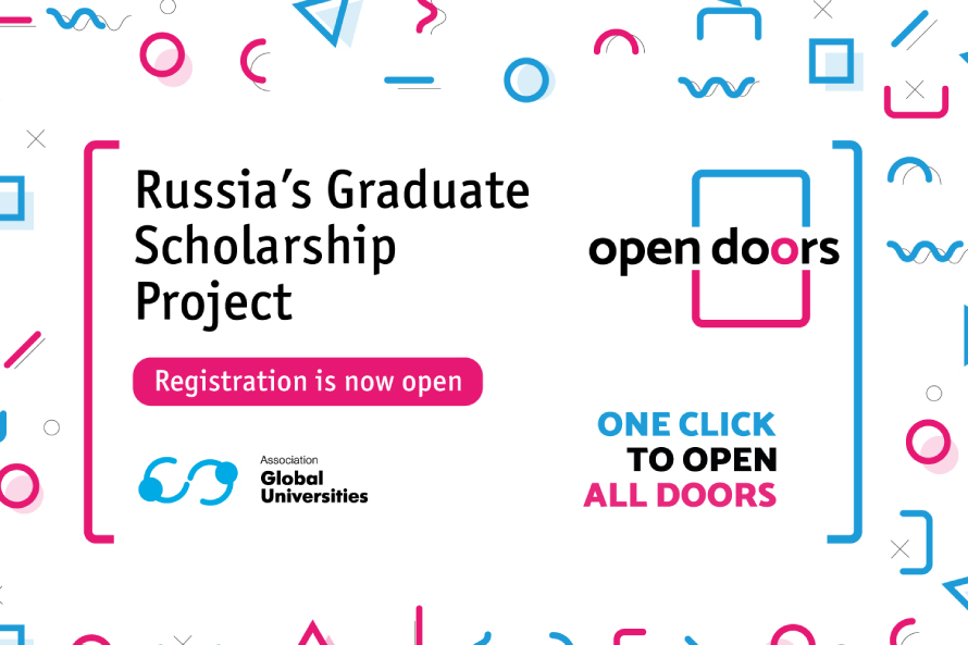 Open Doors: Russian Scholarship Project is your chance to enter a Russian university for free!