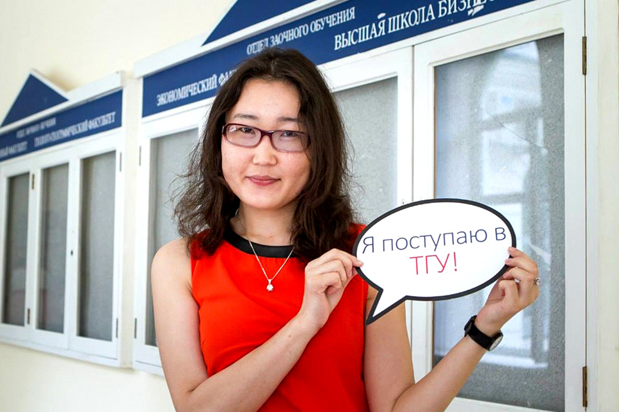 TSU to Hold Entrance Exams in Tashkent