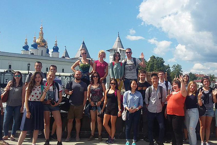 University of Tyumen Summer School: Russian Language Study and Travel