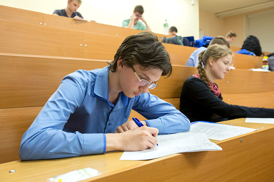 Russian Universities Math Olympiad Invite