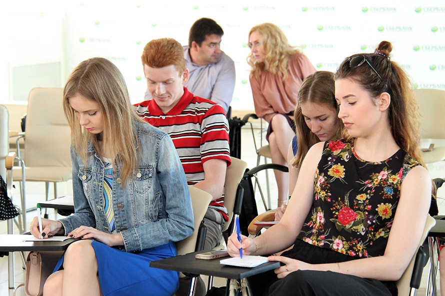 University of Tyumen: New Master's Programme in Economics and Finance