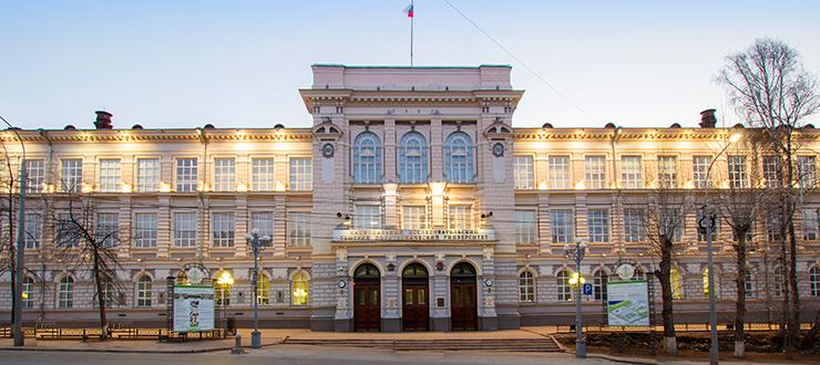 National Research Tomsk Polytechnic University