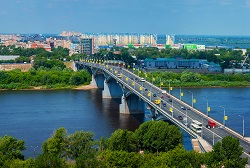 Nizhny Novgorod in the Top 100 Safest Cities in the World