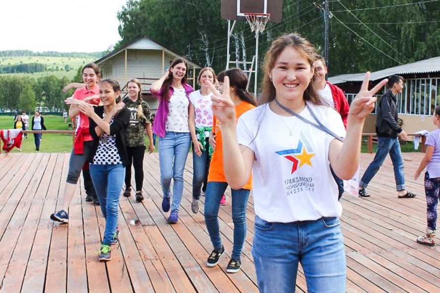 Siberian Federal University Summer School on Developing Intercultural Dialogue