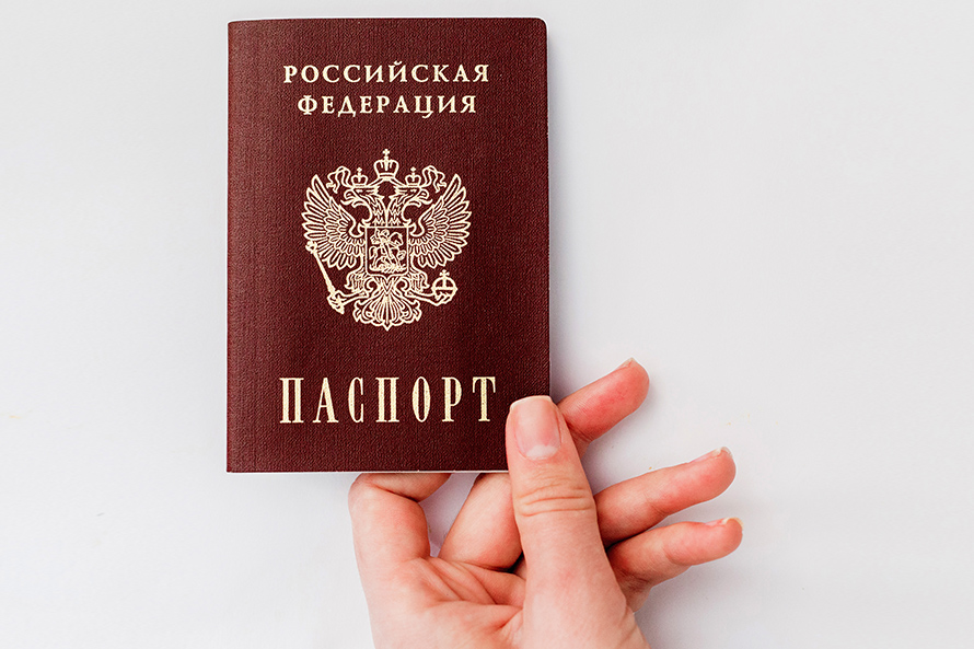 Russia Eases Citizenship Requirements for International Graduates