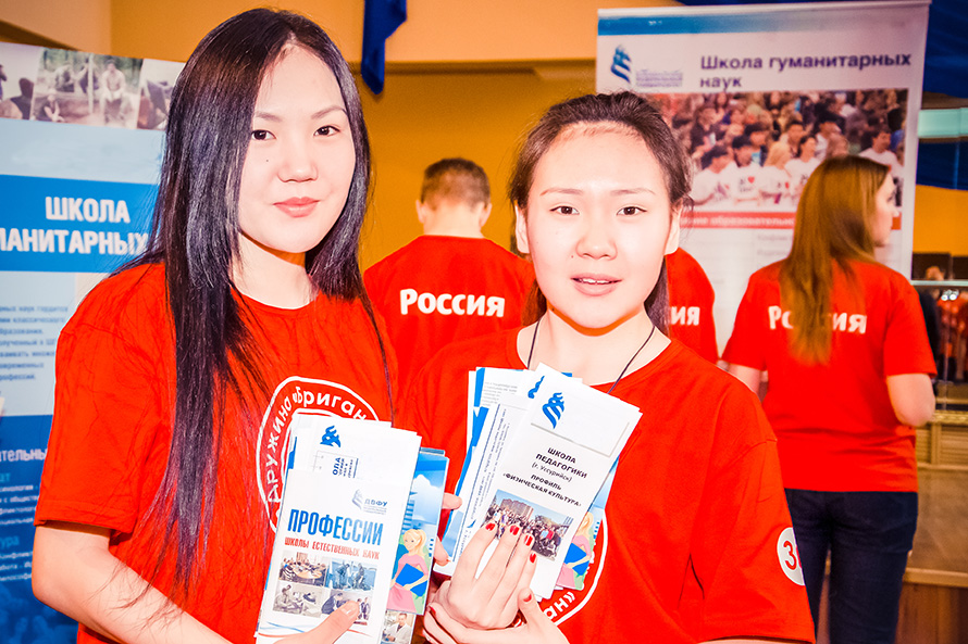 Russian Universities Will Come to China