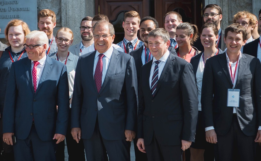 Summer School Was Opened by Russian and German Ministers in the Urals
