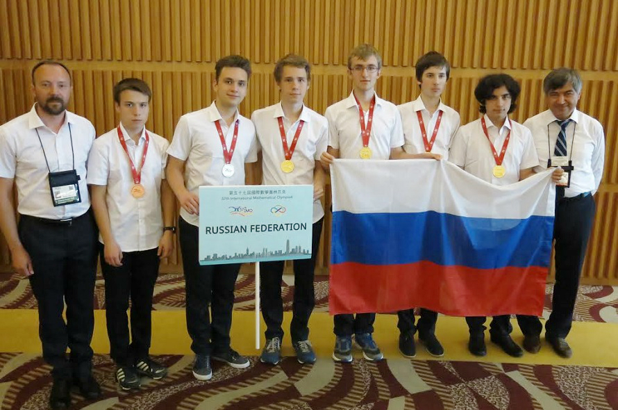 Russian Schoolchildren Have Won 8 Gold Medals