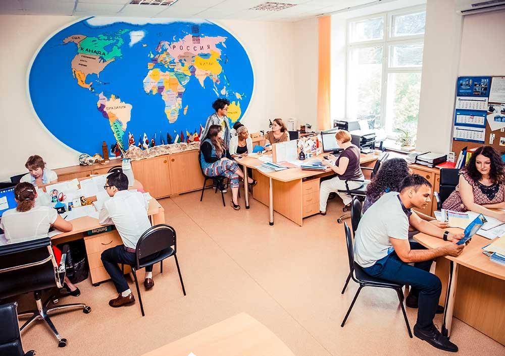 Russian Student Visa