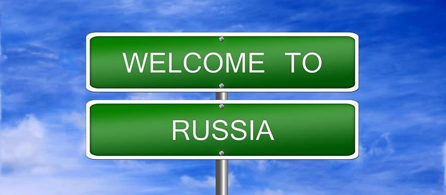 Picture №1 – Russian Student Visa